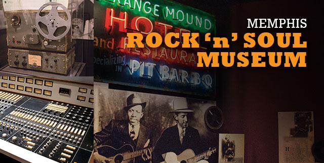 rock-n-soul-museum_memphis