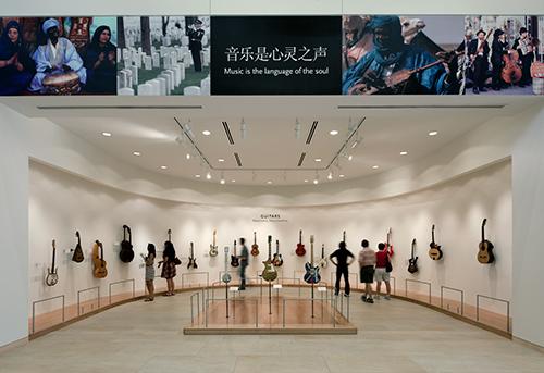 Musical Instrument Museum Enriching World Culture Through