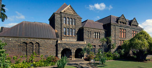 Bishop Museum: Hawai'i's Ultimate Cultural Experience