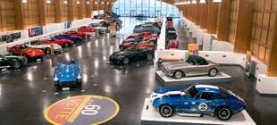 LeMay – America's Car Museum (ACM)